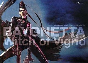 BAYONETTA Witch of Vigridの詳細を見る