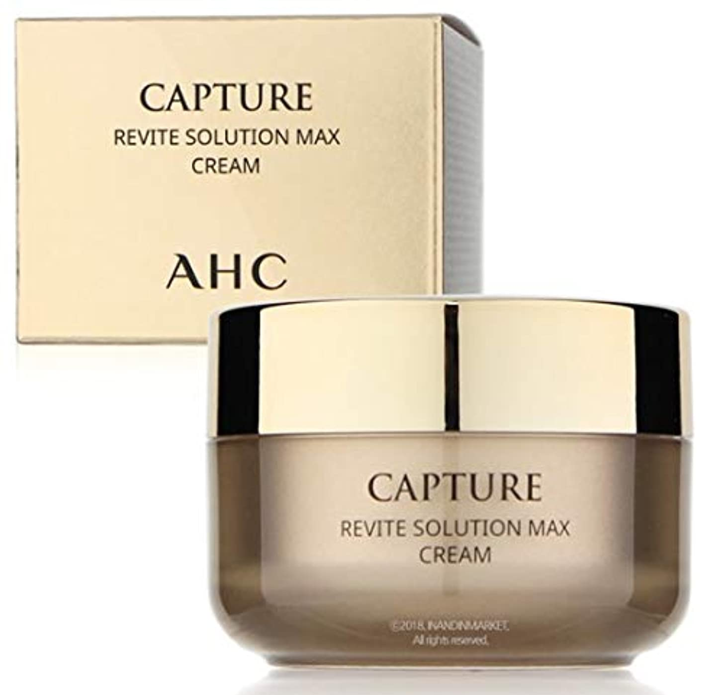 作る見せます名誉AHC Capture Revite Solution Max Cream/キャプチャー リバイト ソリューション マックス クリーム 50ml [並行輸入品]