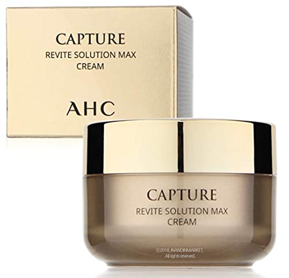 歪めるインタフェース抑圧AHC Capture Revite Solution Max Cream/キャプチャー リバイト ソリューション マックス クリーム 50ml [並行輸入品]