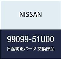 NISSAN (日産) 純正部品 フイルム ラミネート 品番99099-51U00