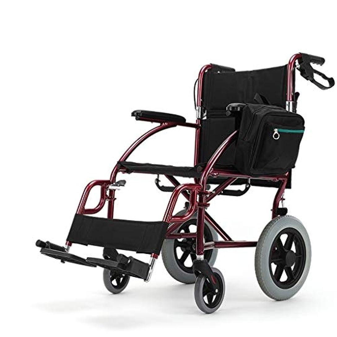 コンテンツ香り真向こう屋外旅行のための手動車椅子、折り畳み式のアルミ折りたたみ車椅子取り外し可能なペダル、障害者のための車椅子