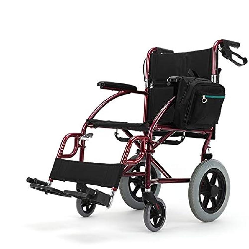 銀河ハンサムうまくいけば折りたたみ車椅子取り外し可能なペダル、折りたたみ式背部無効車椅子、屋外旅行車椅子用の軽量でポータブル
