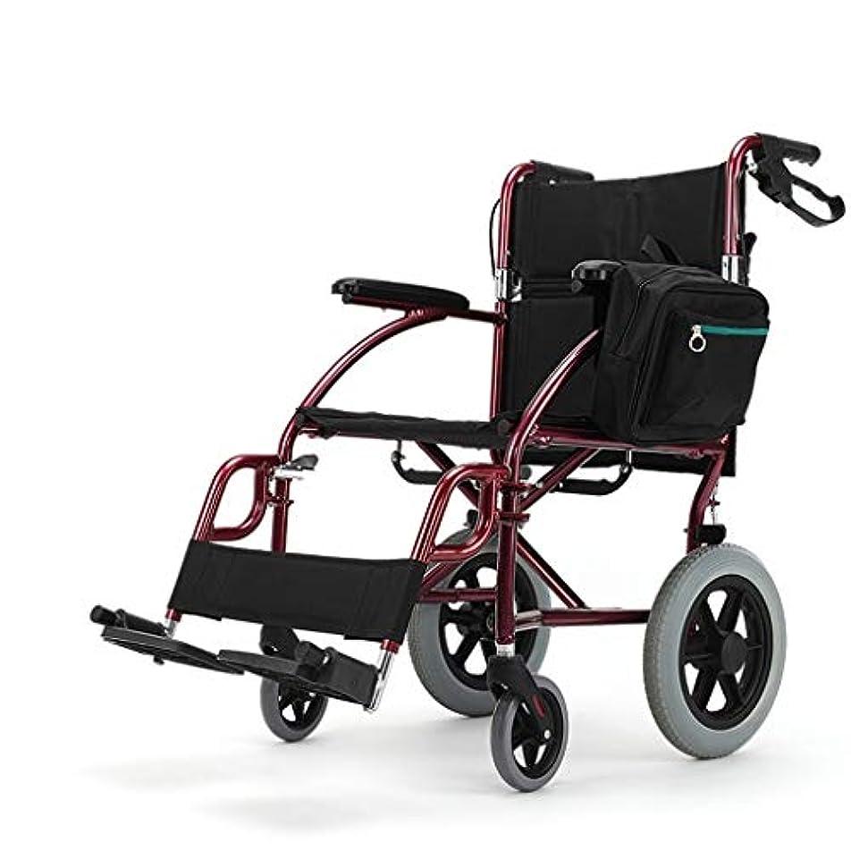 屋外旅行のための手動車椅子、折り畳み式のアルミ折りたたみ車椅子取り外し可能なペダル、障害者のための車椅子
