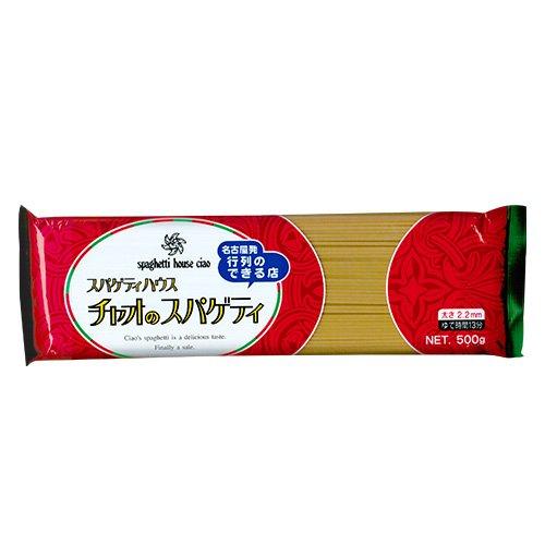 「名古屋名物」スパゲティハウス チャオ スパゲティ 500g 28601-0-0