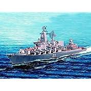 トランペッター 1/350 ロシア海軍スラヴァ級巡洋艦 ワリヤーグ プラモデル