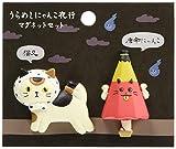 デコレ(Decole) デザイン小物 猫又&唐傘 台紙サイズ:9.5×H8cm マグネットセット YK-61341