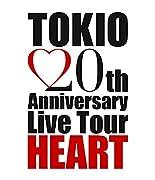 TOKIO 20th Anniversary Live Tour HEART [Blu-ray]