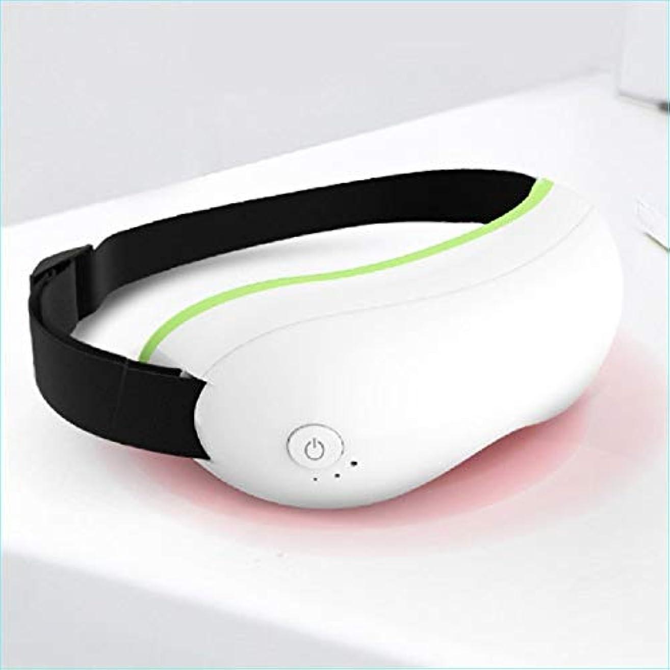湾汚染追記Meet now 暖房付きの高度な充電式ワイヤレスインテリジェント振動アイマッサージ 品質保証 (Color : White)