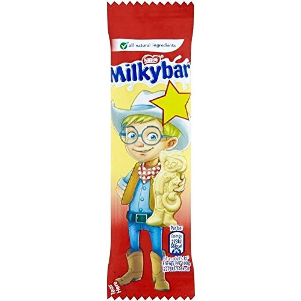 瀬戸際もろいアイスクリームNestle Milkybar (12.5g) ネスレのmilkybar ( 12.5G )