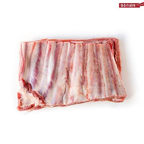 ラム スペアリブ 骨付き ブロック 1.5kg〜1.8kg 子羊肉 羊肉