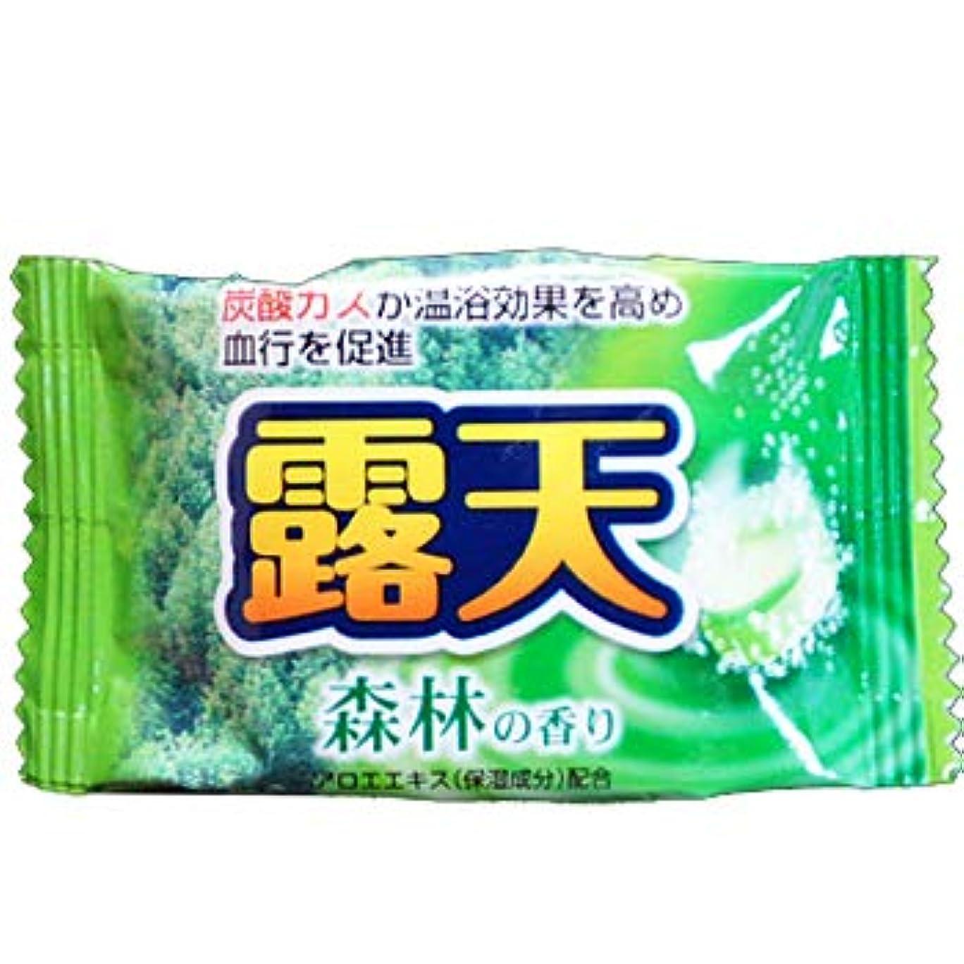 冷蔵するフォーク受益者薬用発泡入浴剤 露天40g 森林の香り(1セット400個入)