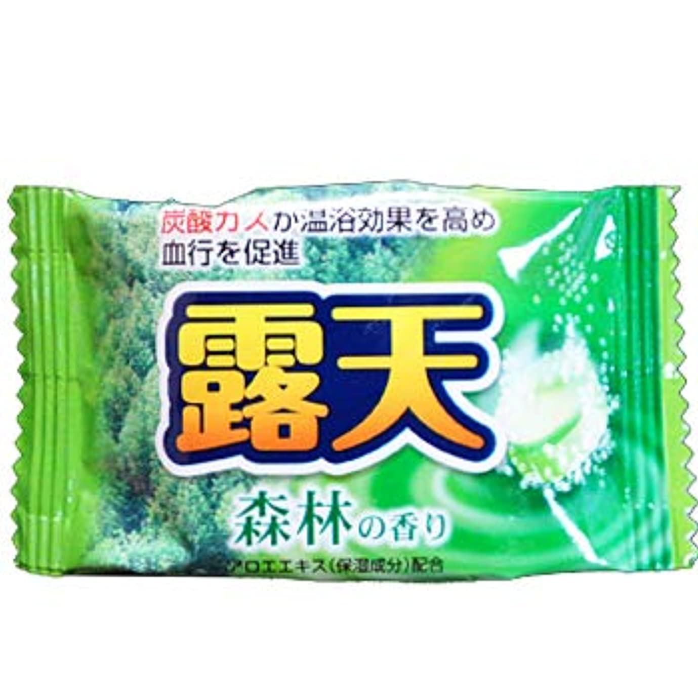 学士忠実にいくつかの薬用発泡入浴剤 露天40g 森林の香り(1セット400個入)
