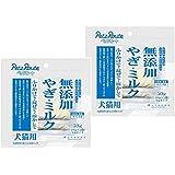 【まとめ買い2袋セット】 ペッツルート (Petz Route) 無添加 やぎミルク 100g(50g ×2袋)