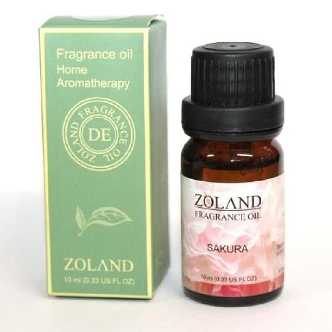 殺す規範ヘルシーZOLAND アロマオイル AROMA OIL フレグランスオイル 桜の香り ZQ-10
