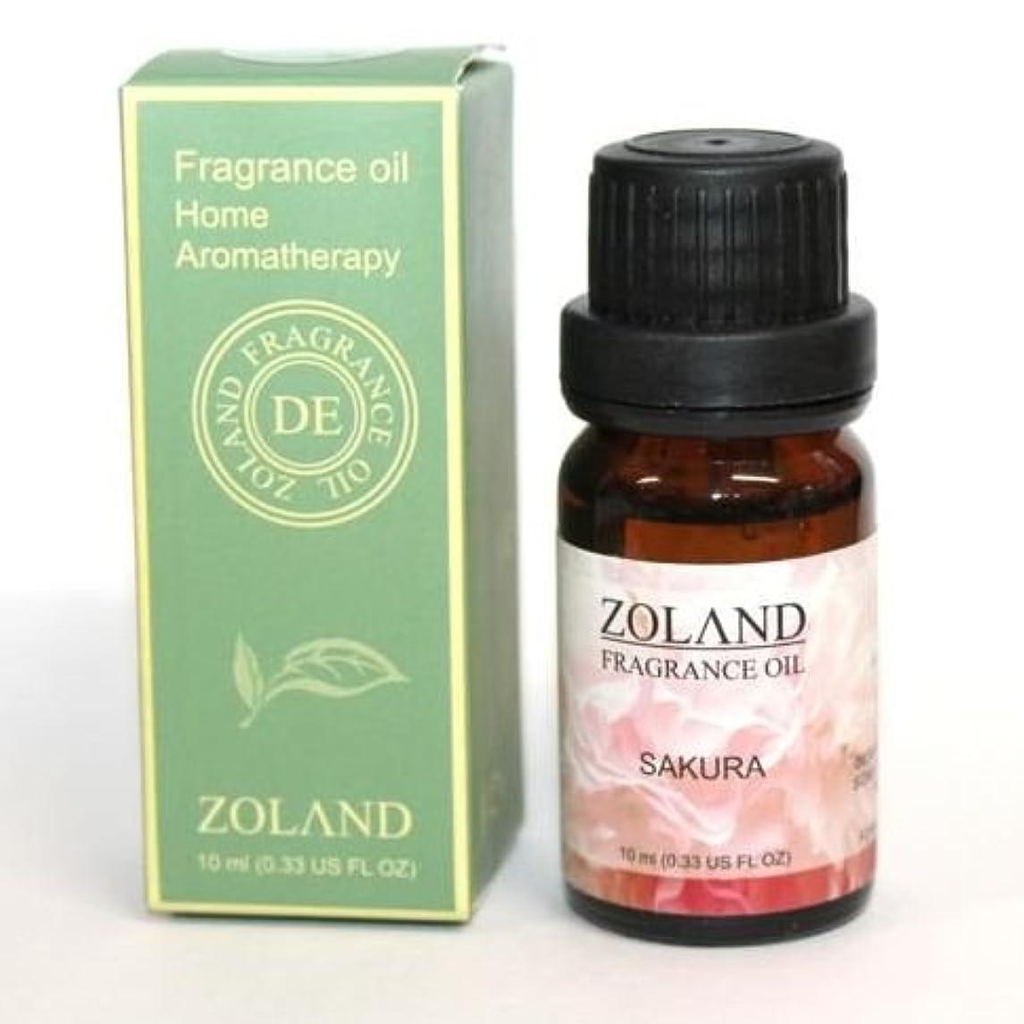 まもなく迷彩情報ZOLAND アロマオイル AROMA OIL フレグランスオイル 桜の香り ZQ-10