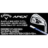 Callaway(キャロウェイ) 2019 APEX CF19 アイアン 9本セット [番手:I#4~I#9+PW+AW+SW] N.S.PRO Zelos 8 スチールシャフト装着モデル メンズゴルフクラブ