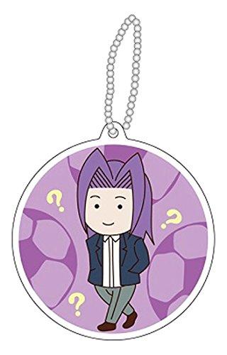 学園ハンサム 美剣咲夜 リフレクションキーホルダーの詳細を見る