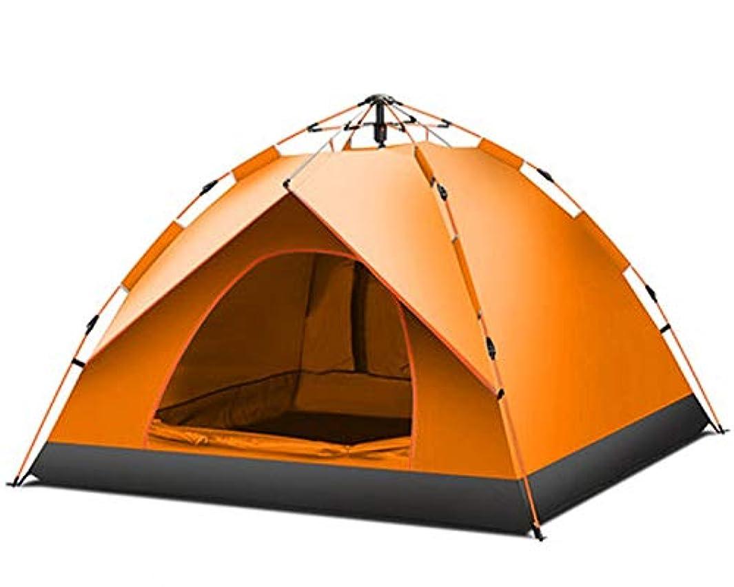 ソケット省略じゃがいもOkiiting 200 * 150 * 120キャンプテントピクニック用品40+ UPFと1000-1500mm防水指数通気性良好設置が簡単 うまく設計された