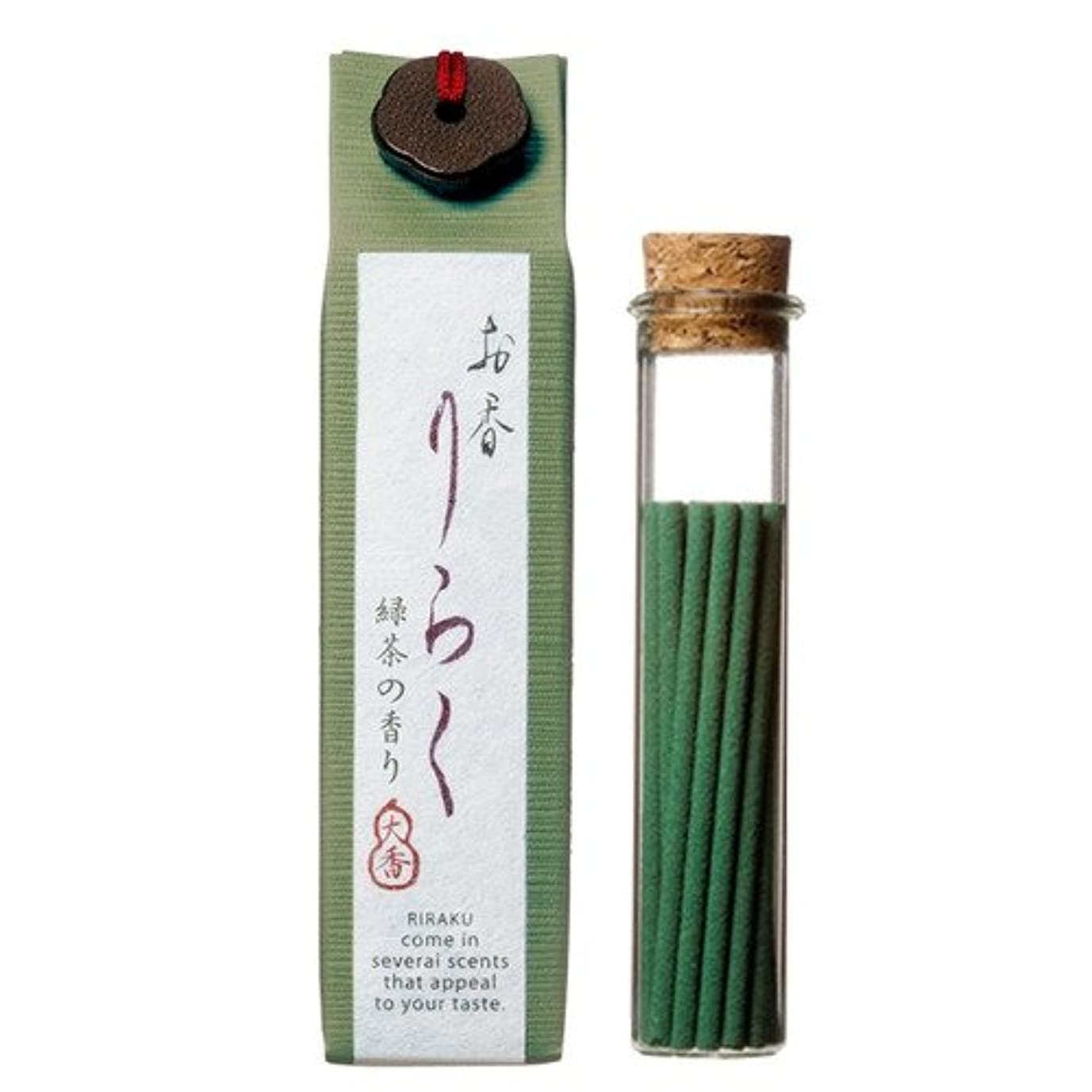 ブース雇用蒸留お香 りらく 緑茶 15本入