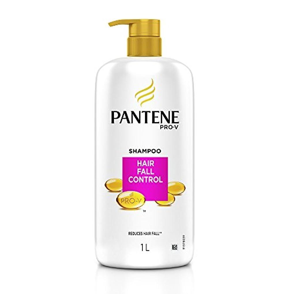 プーノポーター海軍PANTENE Hair Fall control SHAMPOO 1 Ltr. (PANTENEヘアフォールコントロールSHAMPOO 1 Ltr。)
