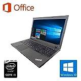 【新品SSD240】Microsoft Office 2016搭載】【Win 10搭載】Lenovo L540/第四世代Core i5-4200M 2.5GHz/メモリ:4GB/SSD:240GB/DVDマルチドライブ/10キー/bluetooth/15.6インチ液晶/USB 3.0//内蔵無線LAN搭載