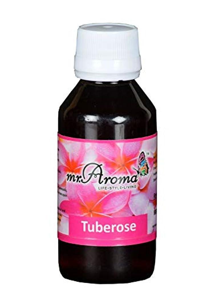 気怠い閉塞口径Mr. Aroma Tuberose Vaporizer/Essential Oil 15ml
