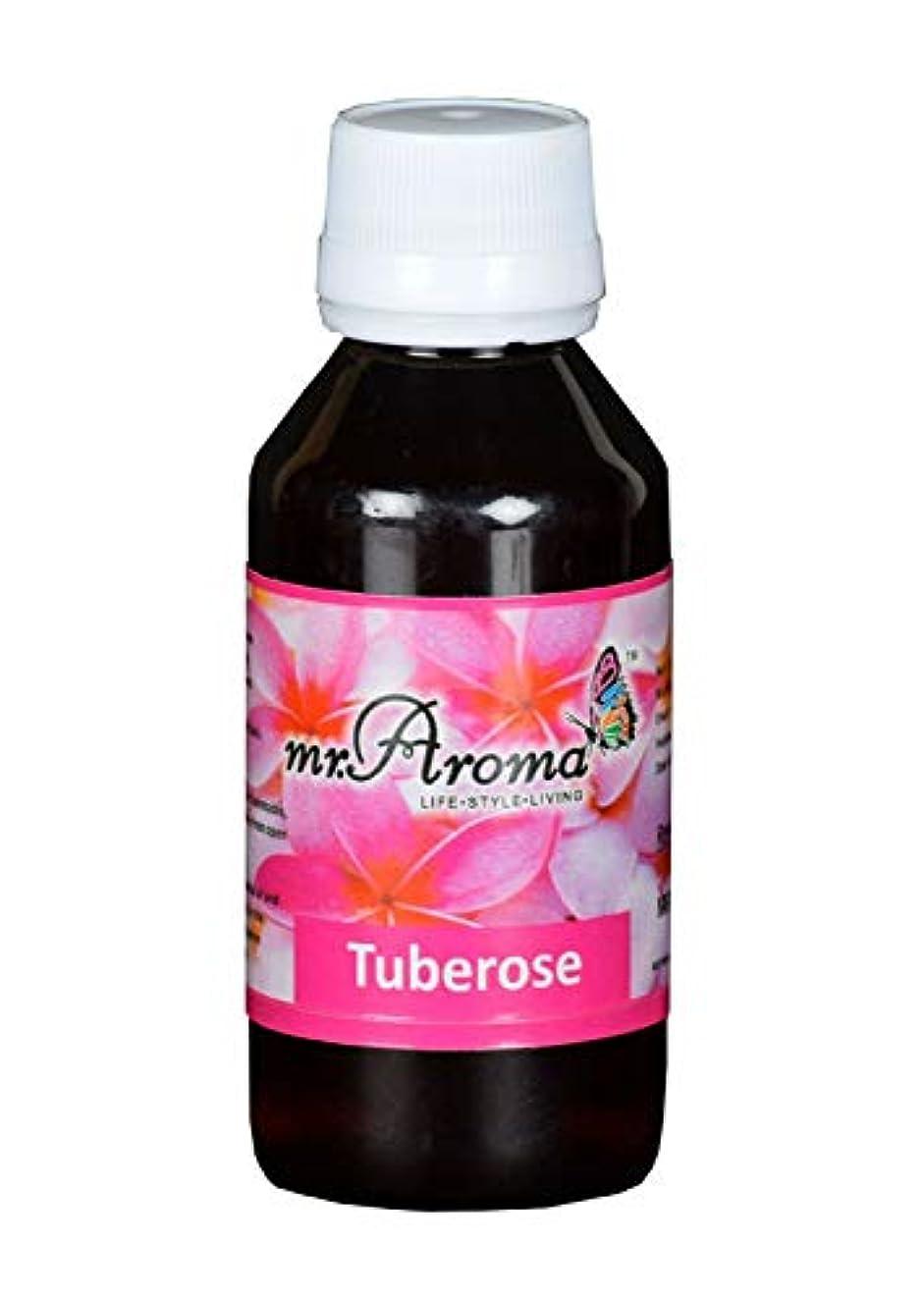 発動機盆地に同意するMr. Aroma Tuberose Vaporizer/Essential Oil 15ml