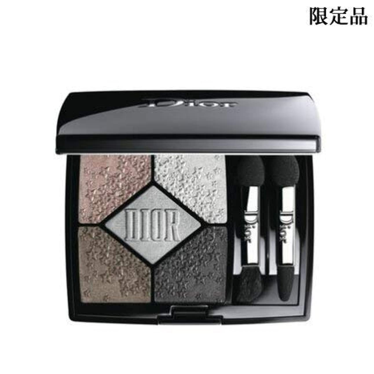 バタフライブランクコントローラディオール サンク クルール #057 ムーンライト 限定色 -Dior-