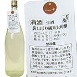 亀岡酒造 千代の亀 袋しぼり純米大吟醸 生酒 1800ml