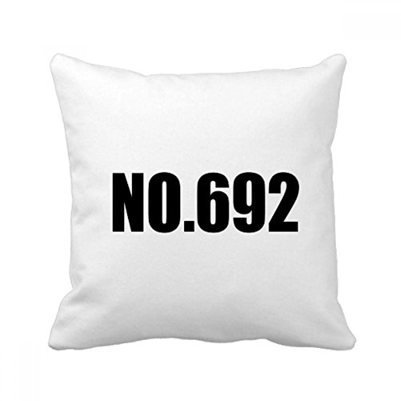 ラッキーno.692数名 スクエアな枕を挿入してクッションカバーの家のソファの装飾贈り物 50cm x 50cm