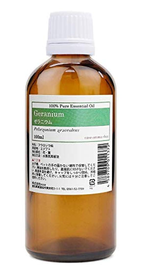 奨励経験専らease アロマオイル エッセンシャルオイル ゼラニウム 100ml AEAJ認定精油