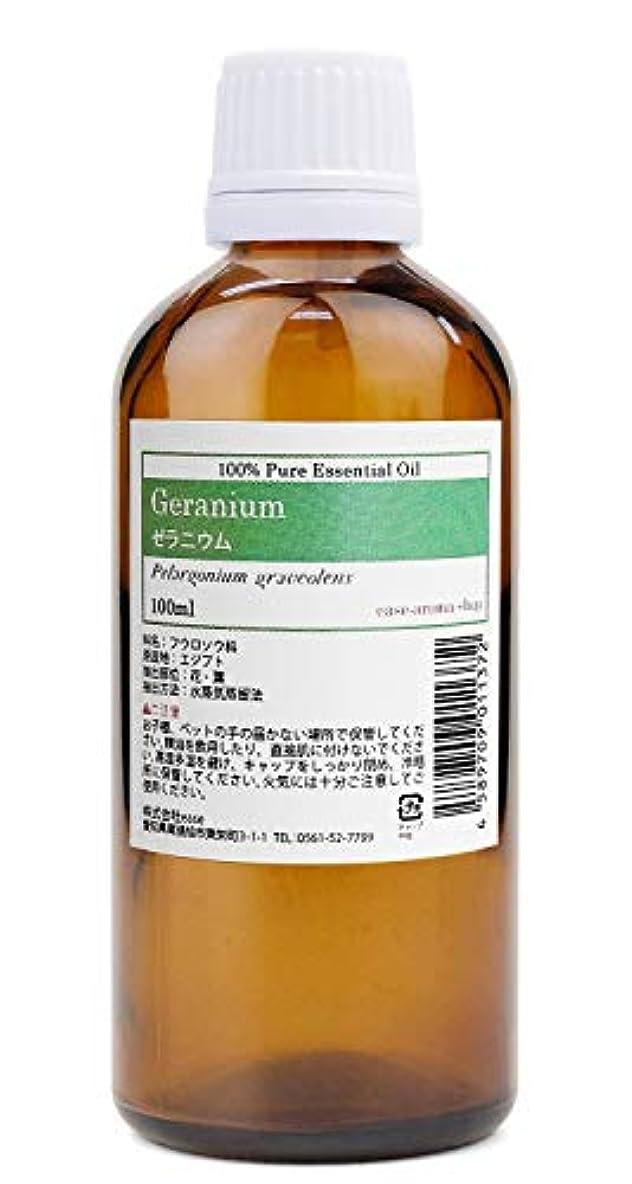 モンゴメリー形式インフルエンザease アロマオイル エッセンシャルオイル ゼラニウム 100ml AEAJ認定精油