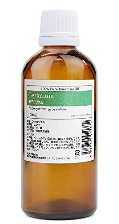 ease アロマオイル エッセンシャルオイル ゼラニウム 100ml AEAJ認定精油