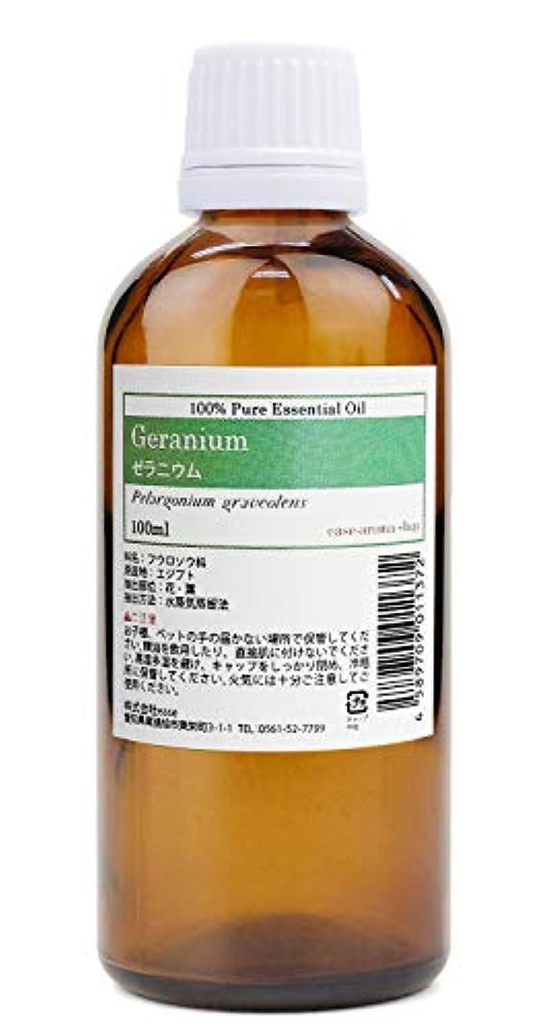 血まみれのプロトタイプ嘆くease アロマオイル エッセンシャルオイル ゼラニウム 100ml AEAJ認定精油