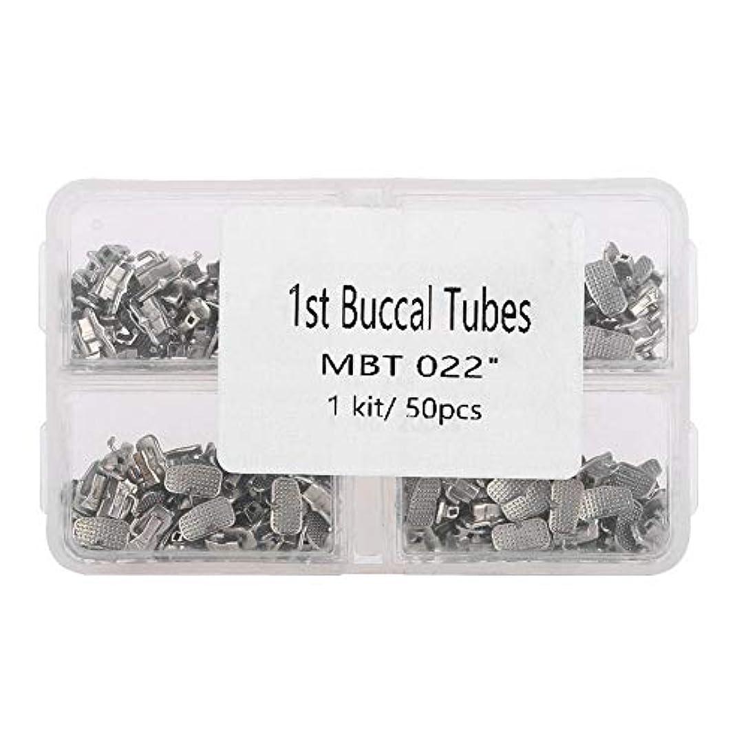 出費侵入土器Nitrip 歯科矯正チューブ 第1臼歯 ロスシングルバッカルチューブ ステンレス 200pcs