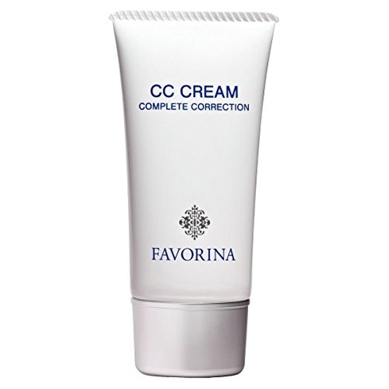 動作接地追うフェヴリナ (Favorina) CCクリーム ライトベージュ 30g