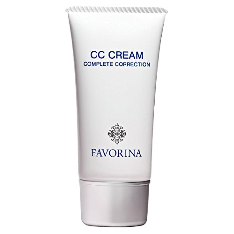 素晴らしいです補償割り当てるフェヴリナ (Favorina) CCクリーム ライトベージュ 30g