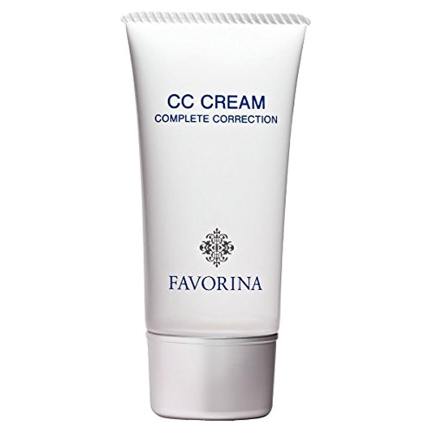 タオル測定可能避けるフェヴリナ (Favorina) CCクリーム ライトベージュ 30g