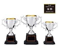 [レーザー彫刻名入れ] GOLD SHACHI 優勝カップ CP145 Aサイズ(C-3) 銀