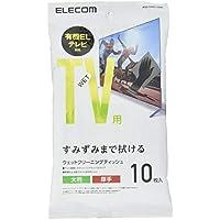 エレコム ウェットティッシュ Mサイズ 10枚入 AVD-TVWC10MN