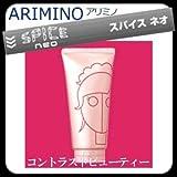 【X2個セット】 アリミノ スパイスネオ DECOMAKE-WAX デコメイクワックス 80g ARIMINO SPICE neo