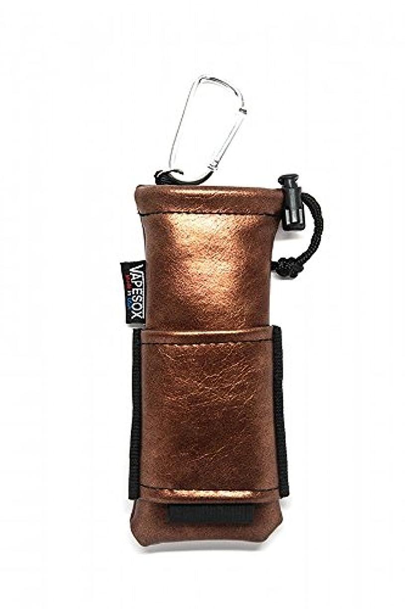 主導権北東瞑想アメリカ製 Vapesox (ベイプソックス) VS4 Mods Holder ベポライザー 携帯ケース カラビナ付き / フレーバー リキッド 収納可能