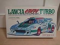1970年代 旧ロゴ フジミ/ランチア ストラトス ターボ アリタリアカラー仕様車 1/20 プラモデル