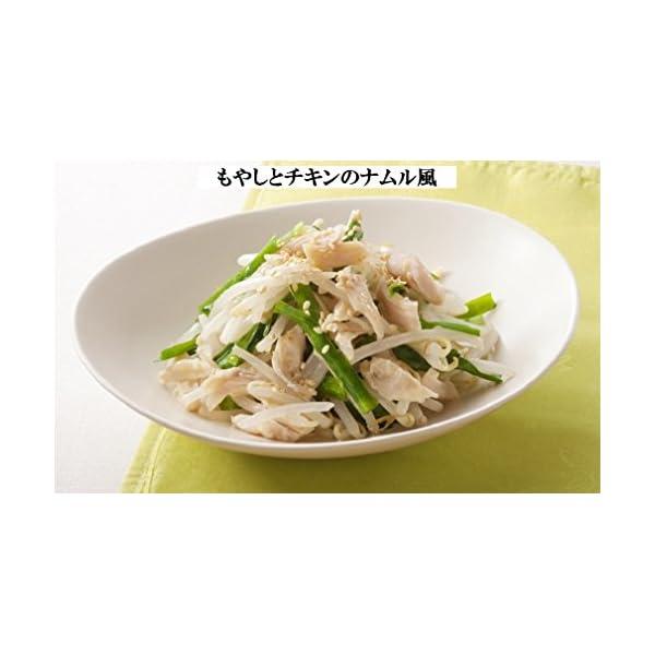 サラダクラブ チキンささみ(ほぐし肉) 40g...の紹介画像4