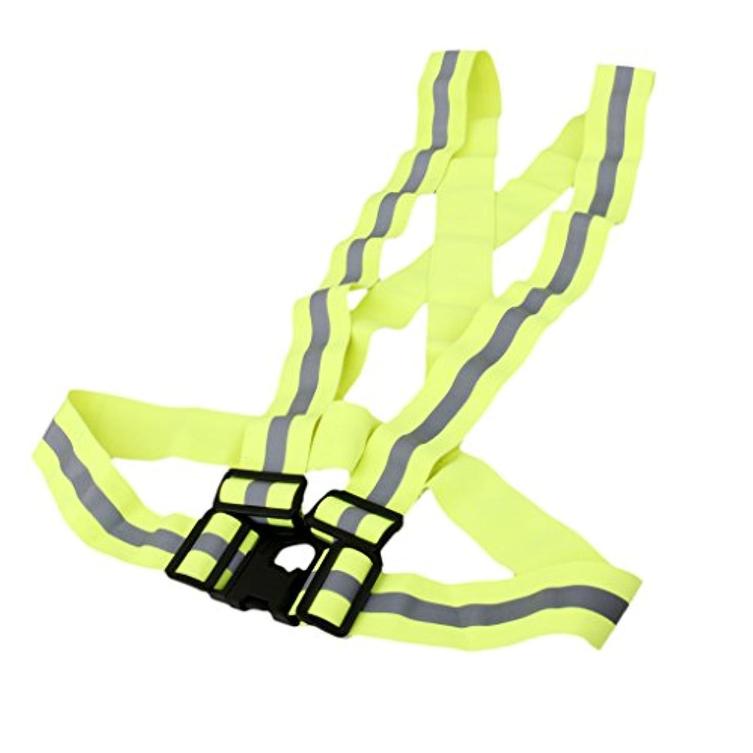 コークス描写過度のSONONIA  夜 ランニング 安全着 高視認性 反射 ベスト ジャケット 調整可能