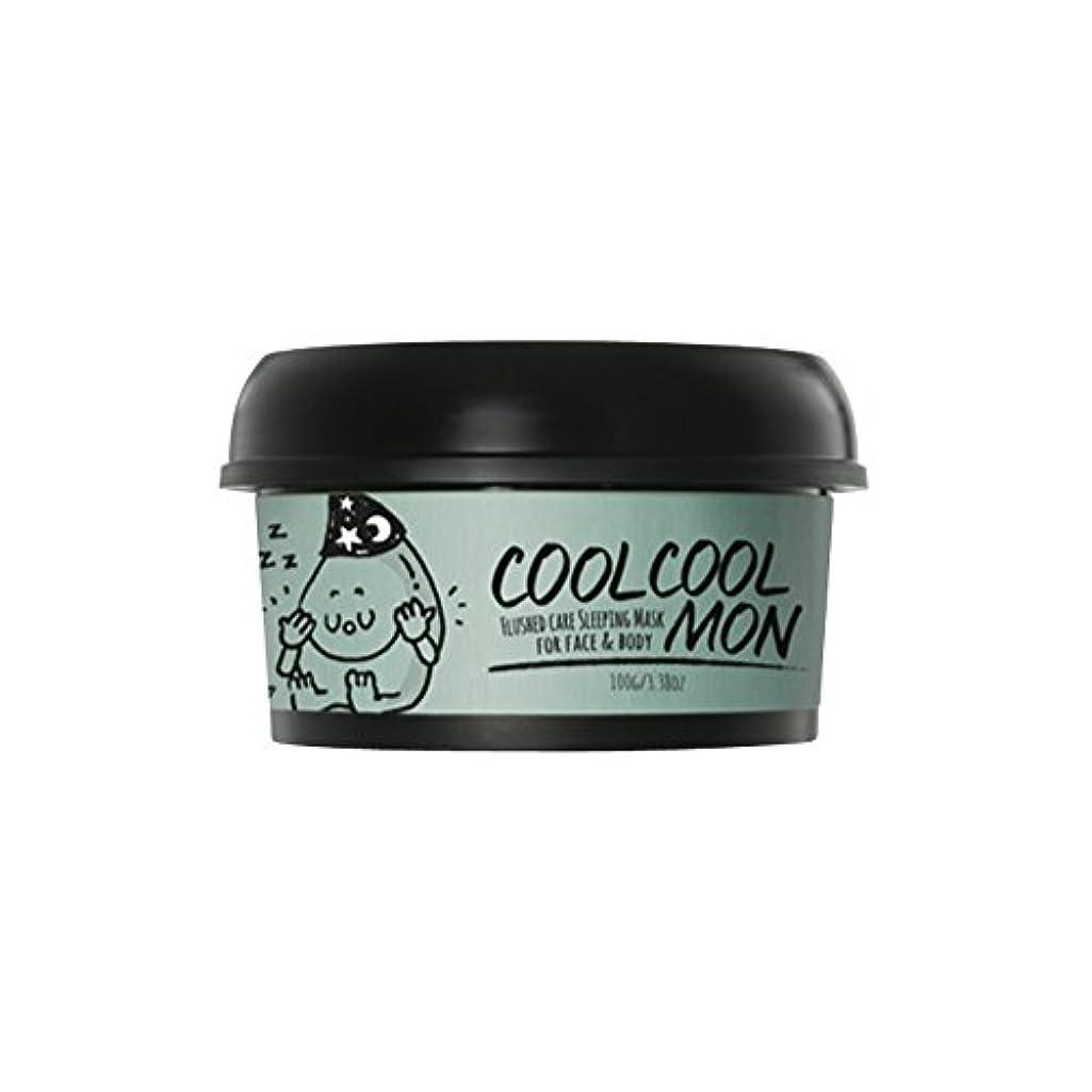仕様家禽クロールMONSTORY マスク100GスリーピングCoolcool月、マッサージ、グリーンキャビア海藻を冷却。