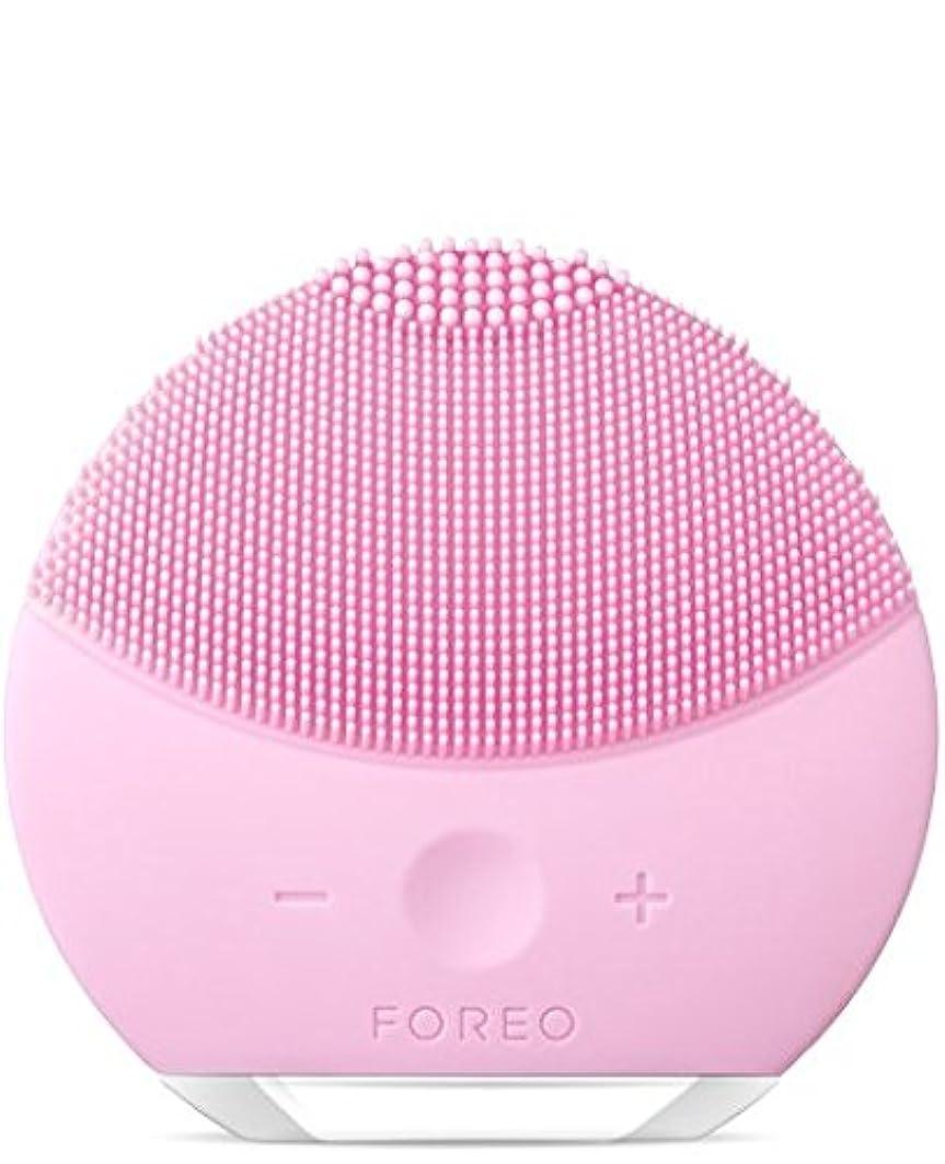 無謀敗北免疫FOREO LUNA mini2 (Pearl Pink) ピンク