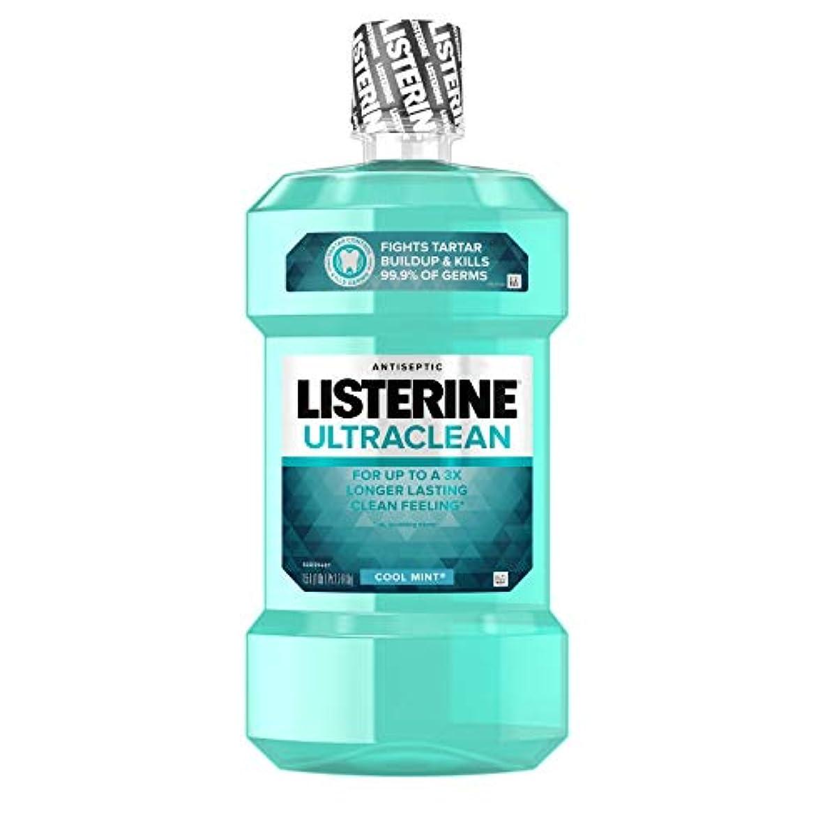 文字苦悩夕暮れListerine ウルトラクリーンEverfresh技術とオーラルケア消毒うがい薬1.5 L、ミントクール、口臭、歯肉炎、歯垢および歯石を戦うのを助けるために、6パック