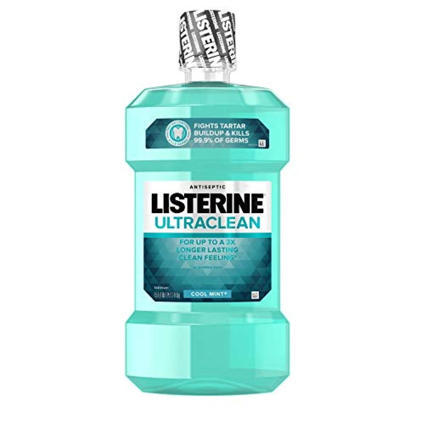 電子レンジ瞳タイルListerine ウルトラクリーンEverfresh技術とオーラルケア消毒うがい薬1.5 L、ミントクール、口臭、歯肉炎、歯垢および歯石を戦うのを助けるために、6パック