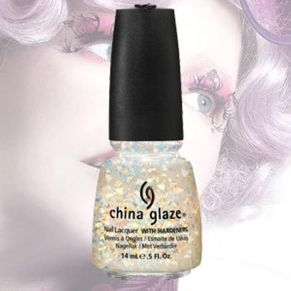 音節カーペット切る(チャイナグレイズ)China Glaze Luxe and LushーCAPITOL COLOURS コレクション [海外直送品][並行輸入品]